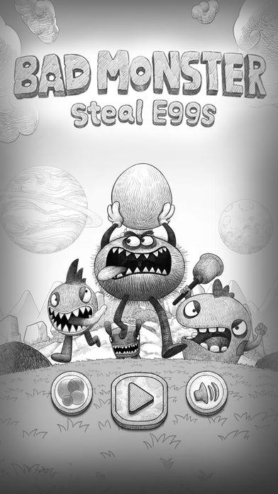 تحميل لعبة Bad Hungry Monster النسخة الكاملة المدفوعة للايفون مجانا