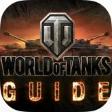 Guide for World of Tanks Giveaway