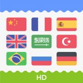 Smart Translator HD Giveaway