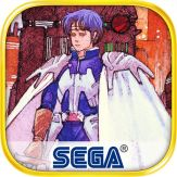 Phantasy Star II Giveaway