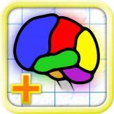 Brain App XL Giveaway