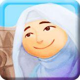 iQetab - Fatima Al Fihria Giveaway