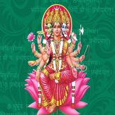 Gayatri Mantra - Prayer Audio Giveaway