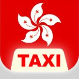 Taxi HK - Personal Taxi Meter Giveaway