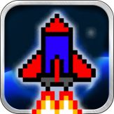 PiXel fighter - The space defender Giveaway