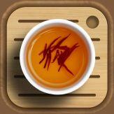 The Tea App Giveaway