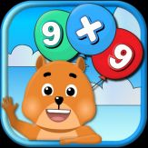 Times Tables x kids math games Giveaway