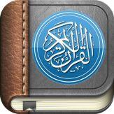 Quran book Giveaway