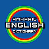 Best Amharic English Dict Giveaway
