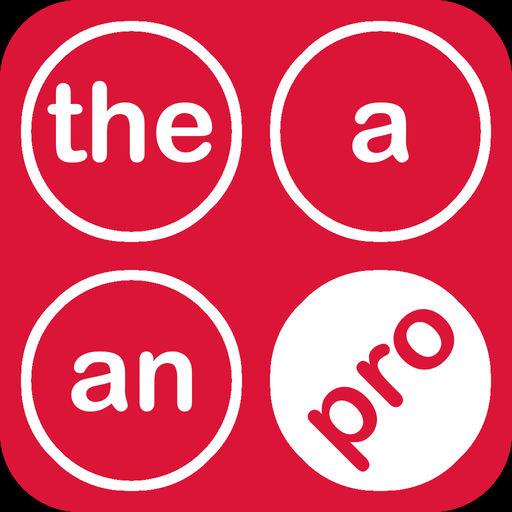 English Articles: Pro