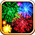 Real Fireworks Artwork 4-in-1 HD 2012