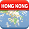 Hong Kong Offline Map