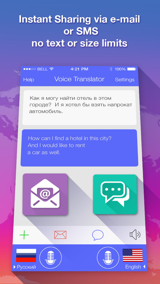 iPhone Giveaway of the Day - Voice Translator PRO™